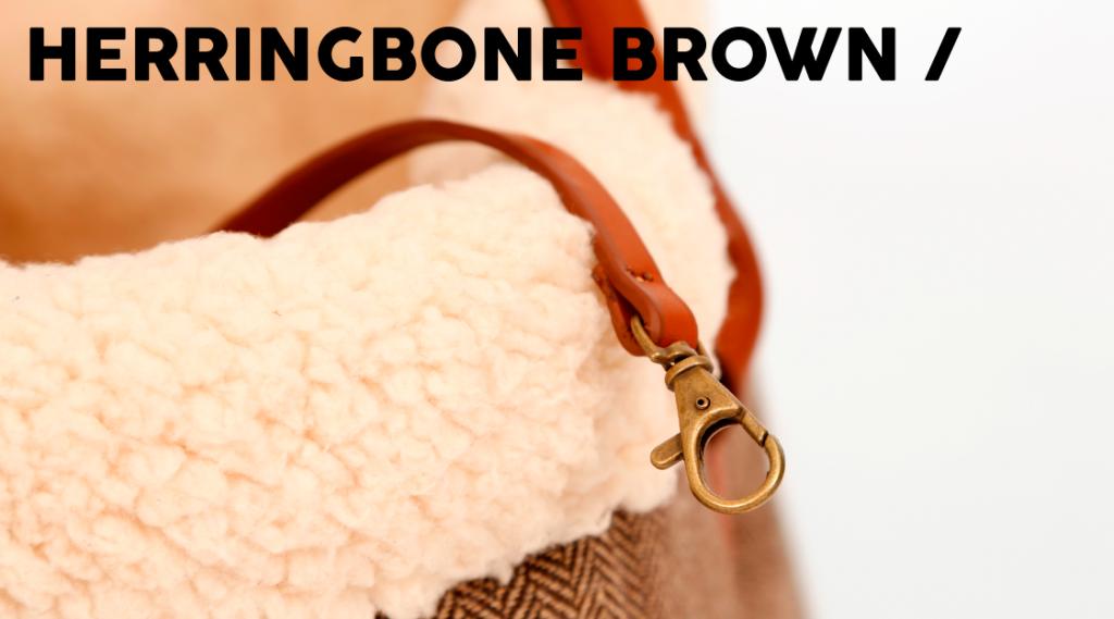 Herringbone Brown Banner