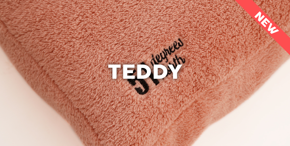 51 Degrees North Sleep Teddy New
