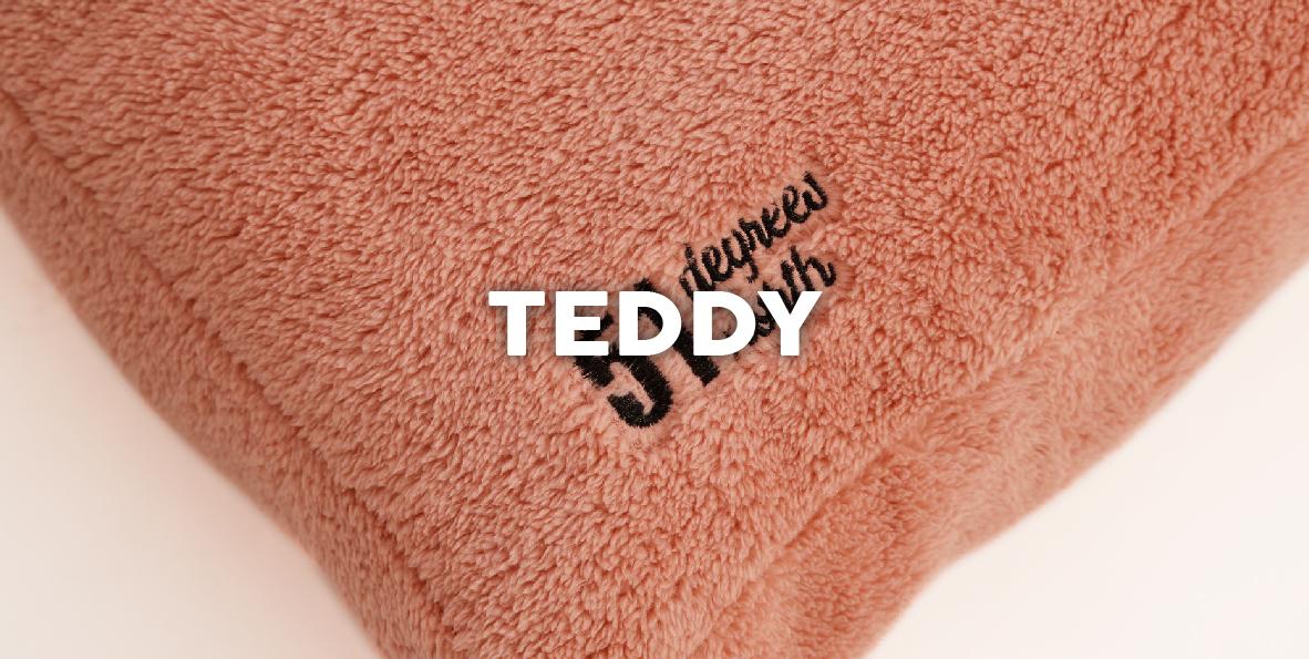 51 Degrees North Sleep Teddy